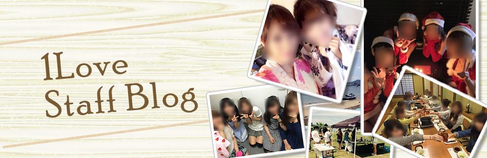 熊本ライブチャットレディ1LovePromotionスタッフブログ
