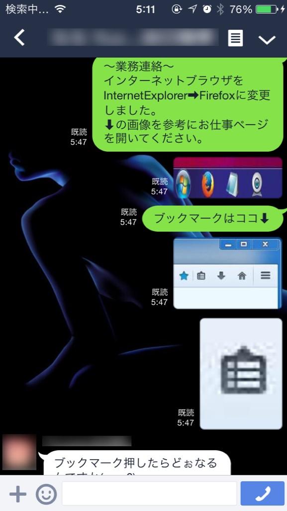fc2blog_20140707060457e2b[1]