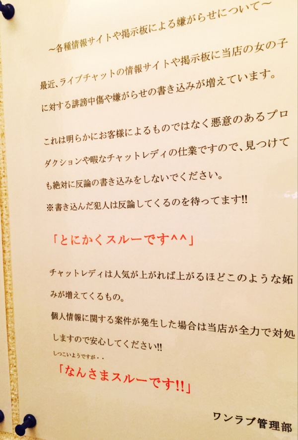 fc2blog_20141115051954acd[1]