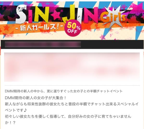 fc2blog_20141122085217754