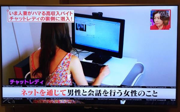 fc2blog_20141231054100a3d
